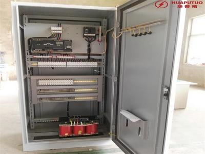 发电厂仪用配电柜