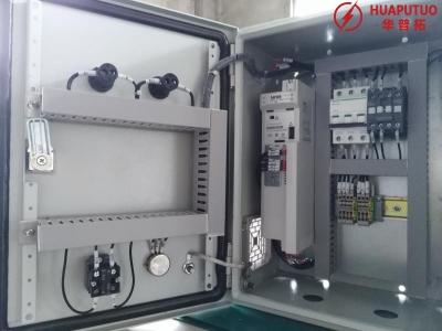 变频电控箱