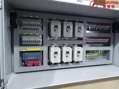 机器人变频控制柜