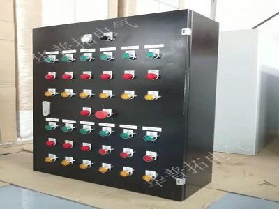 舞台设备控制箱